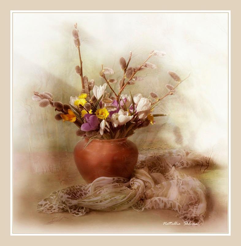 С весенними цветами