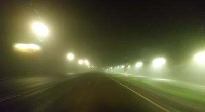 дорога в никуда. ночь дорога туман неизвестность