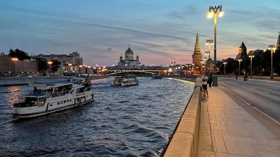 Закат на набережной... Москва-река набережная