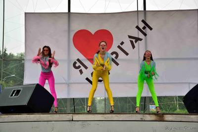 танцы стелла люблю город Курган лето смог всем городом лента концерт артисты