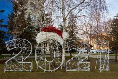 Новогодняя декорация на городской площади новый год 2021 декорация