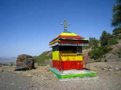 Эфиопская часовня. Эфиопия храм церковь каньон девочка