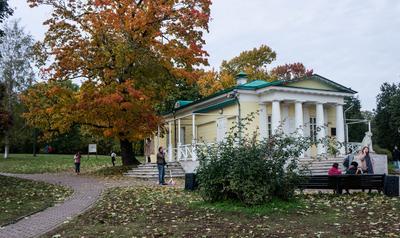 Осень в Коломенском коломенское осень