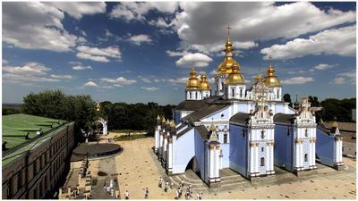 *** Киев