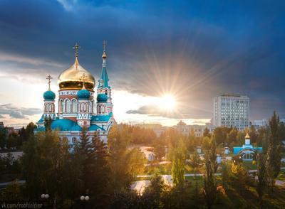 Омск, Соборная площадь Омск город архитектура провинция Россия закат регион церковь храм небо