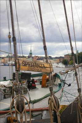 Надежда Стокгольм надежда яхта