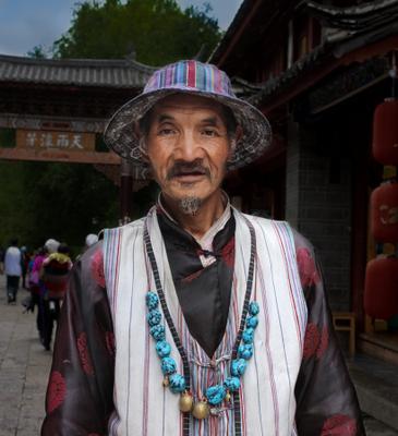 Житель южного Тибета Китай Юнань.Тибет