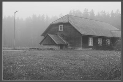 утро...хутор...туман дом утро хутор туман