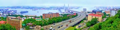 Город Владивосток Владивосток