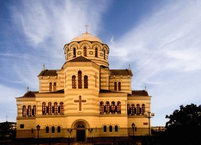 Херсонесский собор Святого Владимира Владимир Собор
