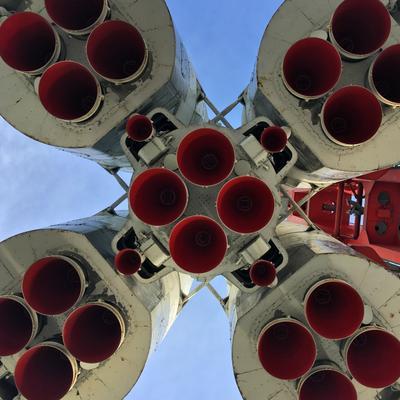 Ракета ракета союз космический вднх