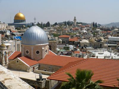 Иерусалим Израиль Иерусалим