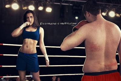 ЖироБой бокс