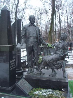 Могила Евсеевых, Свирского. Кладбище