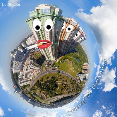Башни Тропарево 360 панорама планета тропарево никулино жк аэросъемка аэропанорама little planet