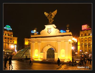 Kiev night II Киев Украина Город Новый Год Nappy New Year Kiev Kreschatik Крещатик Майдан Night