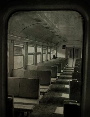 Конечная. Поезд дальше не идёт.