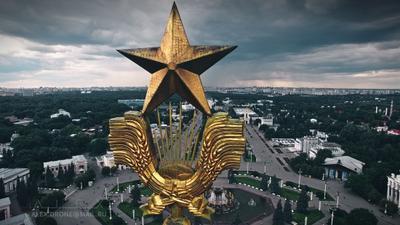 Эпично над Москвой №8