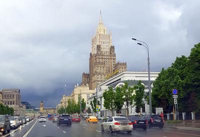 МИД МИД Москва