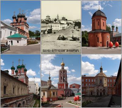 Высоко-Петровский монастырь Москва Высоко-Петровский монастырь