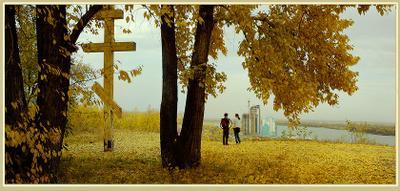 Дима+Аня Осень, Барнаул