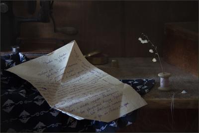 """Письма войны. Фронтовые """"треугольники"""" (2) день памяти и скорби"""