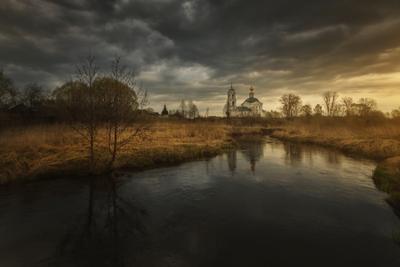 К истокам озеро горы лес природа закат рассвет красота приключения путешествие