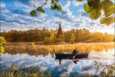 Однажды утром... Россия Вуокса рассвет отражение церковь