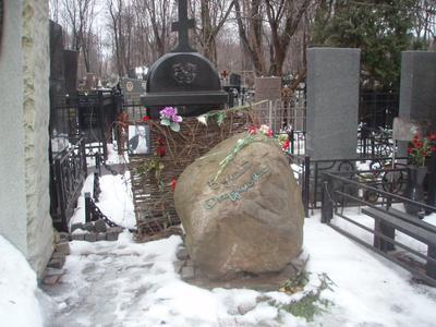 Могила Булата Окуджавы. Кладбище