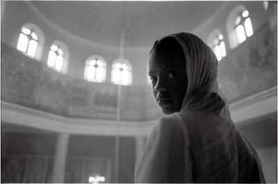 beta mariam Adis Abeba