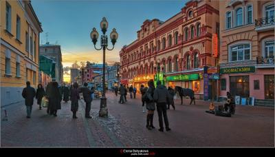 Вечер на старом Арбате. Москва, Арбат