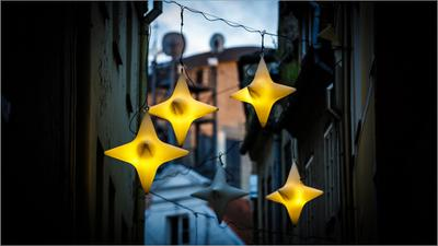Городские звезды