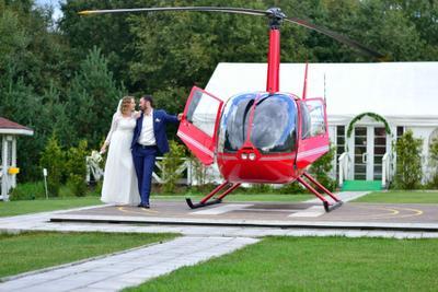 Вертолет лети к счастью