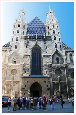 Реставрация собор св. Штефана, Вена