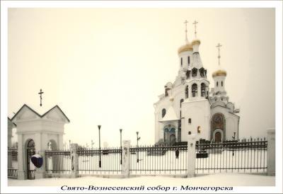 Свято-Вознесенский собор г. Мончегорска собор, храм, север, мончегорск, кольский,