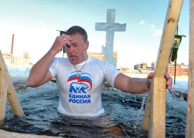 Крещение ЕДРа