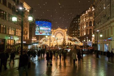 НГ Новый год Москва