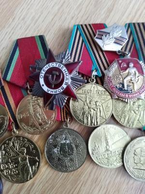 ордена и медали орден медаль награда
