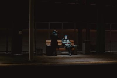 На станции Метро станция москва