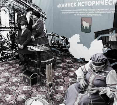 Каинск исторический