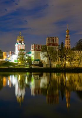 Новодевичий антонмазаев antonmazaev moscow москва новодевичий монастырь ночь вечер подсветка весна light