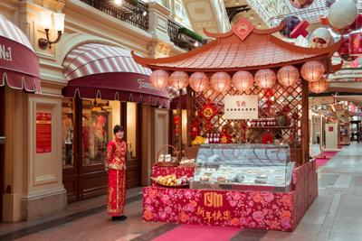 China in Moscow china GUM tradition holiday interior
