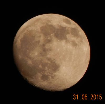 Луна, но не голубая.