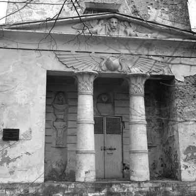 Древнеегипетские мотивы в московской архитектуре.