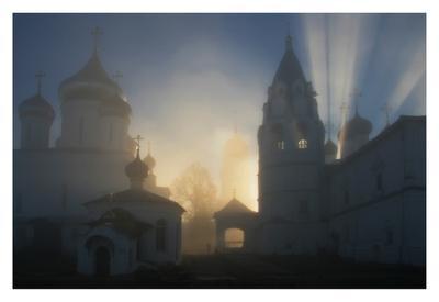 Чудо Монастырь Переславль Туман Солнце Рассвет Лучи