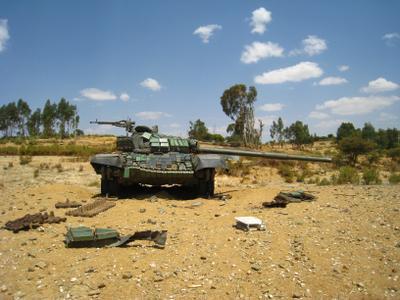 Отвоевавшие своё Вооруженные силы Эфиопии. Эфиопия вулкан кратер горы скалы