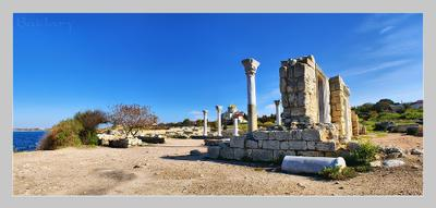 Таврика 2! Херсонес, Базалика, Храм, Панорама,