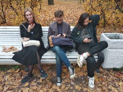 Молодёжь общается осень сценка