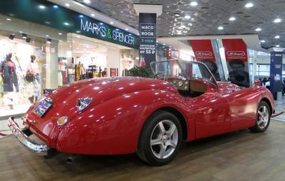 Yaguar XK 120 1951г. Екатеринбург ретро-автомобиль