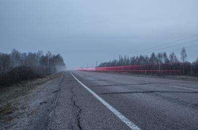 Дорога в туман туман дорога весна